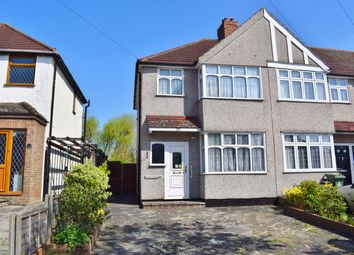 Thumbnail 3 bed semi-detached house for sale in Lyndon Avenue, Sidcup, Kent