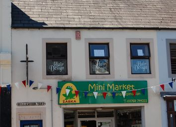 Thumbnail Retail premises to let in Middlegate, Penrith