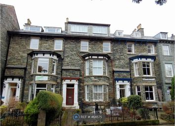 Thumbnail 2 bed flat to rent in St Johns Terrace, Keswick