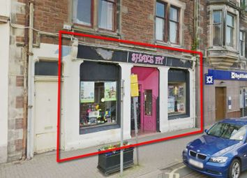 Thumbnail Commercial property for sale in 16, Dalrymple Street, Girvan KA269Ae