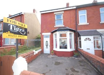 Thumbnail 2 bed end terrace house for sale in Daggers Hall Lane, Blackpool