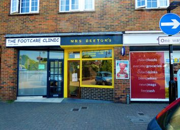 Thumbnail Commercial property to let in North Lane, East Preston, Littlehampton