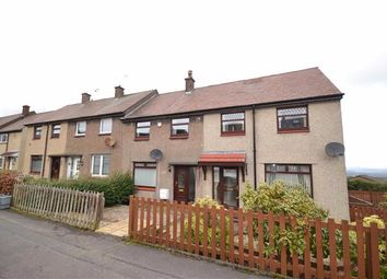 Thumbnail 2 bed semi-detached house for sale in Anderson Crescent, Shieldhill, Falkirk