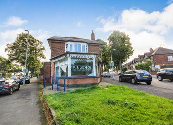 Thumbnail 3 bedroom detached house for sale in Wensley Road, Woodthorpe, Nottingham