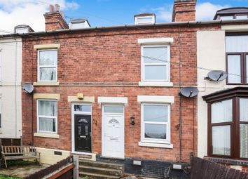 Thumbnail 2 bed terraced house for sale in Cherry Orchard, Kidderminster