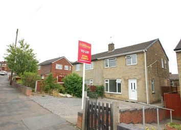 Thumbnail 3 bed property to rent in Wellwood Road, Newhall, Swadlincote