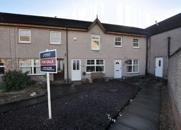 Thumbnail 2 bed terraced house for sale in Henry Street, Alva