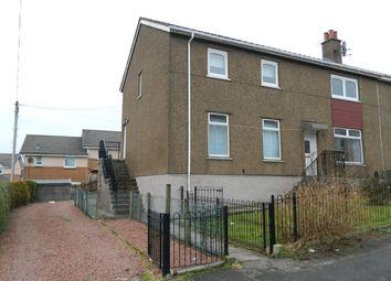 Thumbnail 3 bedroom flat to rent in Gateside Road, Douglas, Lanark