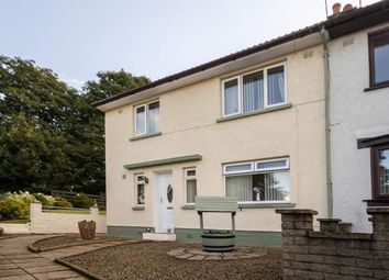 Thumbnail 3 bed end terrace house for sale in Carrick Drive, Crosshill, South Ayrshire, Scotland