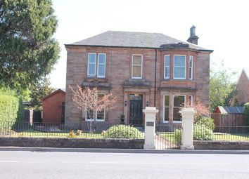 Thumbnail 4 bed property for sale in Bothwell Road, Uddingston, Glasgow