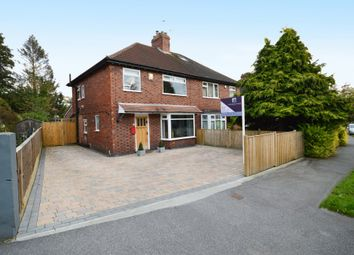 Thumbnail 3 bed semi-detached house for sale in Parkland Drive, Meanwood, Leeds, West Yokshire.