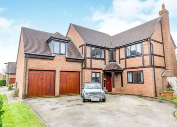 Thumbnail 5 bedroom detached house for sale in Waine Close, Buckingham