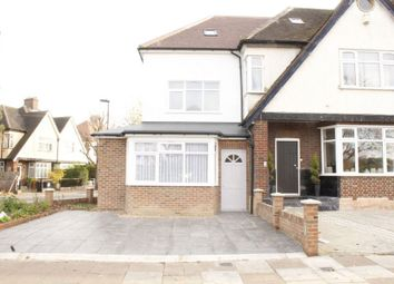 Thumbnail 2 bed end terrace house for sale in Park View Gardens, White Hart Lane