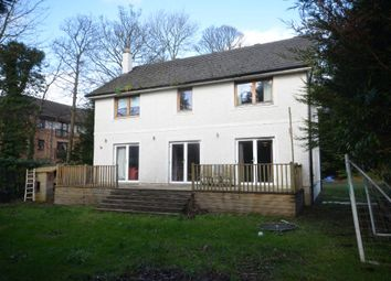 Thumbnail 5 bedroom detached house for sale in West King Street, Helensburgh, Argyll & Bute