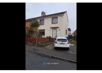 Thumbnail 3 bed semi-detached house to rent in Ashdale Avenue, Saltcoats