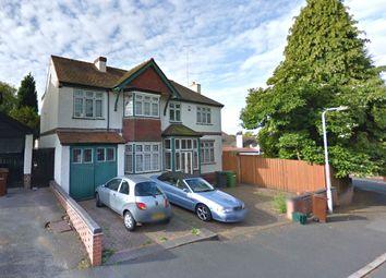 Thumbnail 5 bed detached house for sale in Tudor Crescent, Penn, Wolverhampton