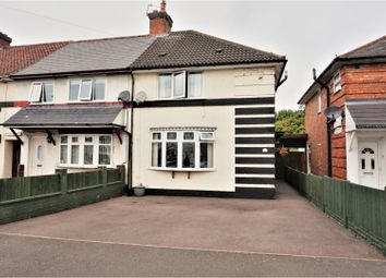 Thumbnail 3 bed end terrace house for sale in Bexley Road, Kingstanding