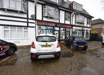 Thumbnail Retail premises to let in Bridle Road, Croydon