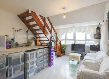 1 bed maisonette for sale in Pinter House, 45 Grantham Road, London SW9