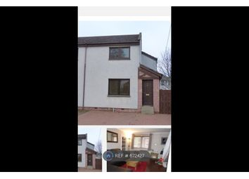 Thumbnail 3 bedroom end terrace house to rent in Victoria Street, Forfar