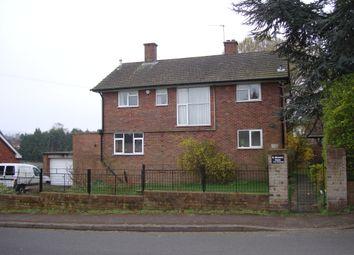 Thumbnail 4 bed detached house for sale in Westwood Avenue, Stourbridge
