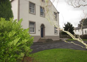 Thumbnail 1 bedroom flat to rent in Woodland Grange, Dovenby, Cockermouth