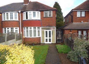Thumbnail 3 bedroom semi-detached house to rent in Ridgeway, Quinton Business Park, Quinton, Birmingham