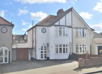 Thumbnail 3 bed semi-detached house for sale in Bradford Close, Bromley