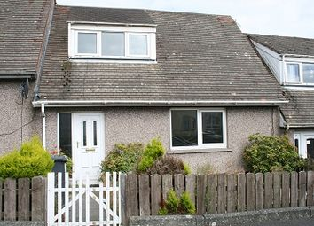 Thumbnail 2 bed terraced house for sale in 7 Bayview Terrace, Kirkcolm