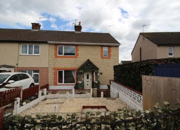 Thumbnail 2 bed semi-detached house for sale in Holmfield Close, Pontefract, West Yorkshire