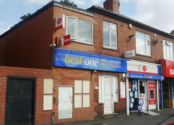 Thumbnail Retail premises for sale in Best One & Post Office, 14/14A Tynemouth Road, High Howden