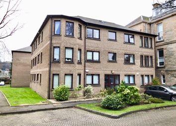 Thumbnail 1 bed flat to rent in Dun-Ard Garden, Grange, Edinburgh