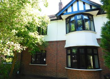 Thumbnail 2 bed flat for sale in Hook Road, Surbiton