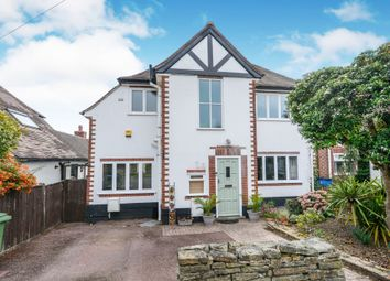 Thumbnail 3 bed detached house for sale in Oakfield Avenue, Chesterfield