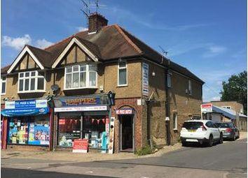 Thumbnail Retail premises for sale in Hatfield Road, St. Albans