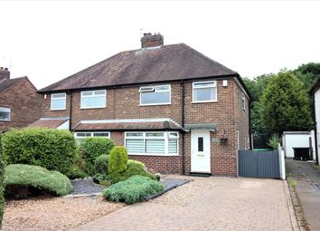 Thumbnail 3 bed semi-detached house for sale in Larkfield Road, Nuthall, Nottingham