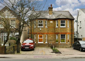 Thumbnail 3 bed semi-detached house to rent in London Road, Ewell, Epsom