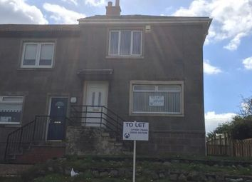 Thumbnail 2 bed end terrace house to rent in Lochanbank Drive, Kirkmuirhill, Lanark