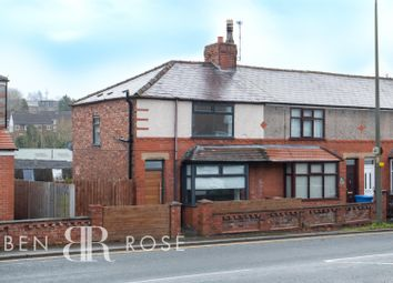 Thumbnail 3 bed end terrace house for sale in Preston Road, Clayton-Le-Woods, Chorley