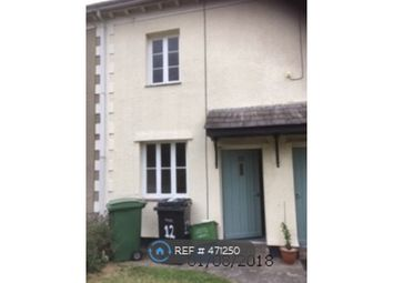 Thumbnail 2 bed terraced house to rent in Newhall Gardens, Shrewsbury