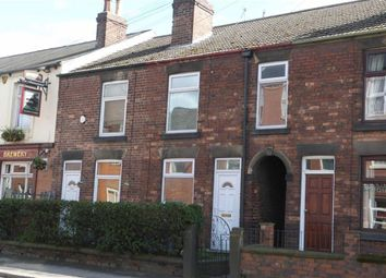 Thumbnail 2 bed terraced house to rent in Chatsworth Road, Chesterfield, Derbyshire