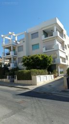 Thumbnail 3 bed apartment for sale in Mesa Geitonia, Cyprus
