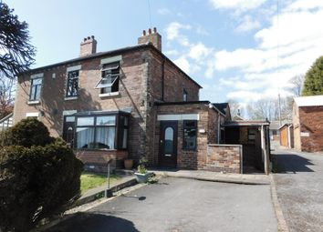 2 bed semi-detached house for sale in Rose Tree Lane, Newhall DE11