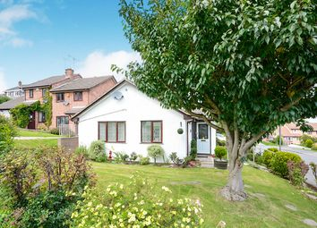 2 bed bungalow for sale in Heathfield Close, Wingerworth, Chesterfield, Derbyshire S42