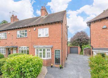 Margaret Grove, Harborne, Birmingham B17. 3 bed end terrace house for sale