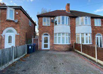Thumbnail 3 bed semi-detached house to rent in Church Road, Sheldon, Birmingham