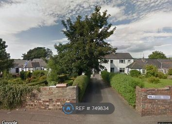 Thumbnail 2 bedroom terraced house to rent in Millbank Row, Dreghorn, Irvine