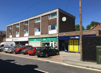 Thumbnail Retail premises for sale in 1-11 High Street, Kippax, Leeds