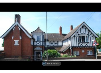 Thumbnail 5 bed detached house to rent in Valley Road, Clacton On Sea