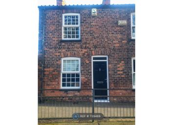Thumbnail 2 bed end terrace house to rent in Hallgate, Hull